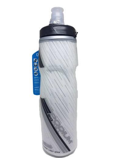 Garrafa Térmica Camelbak - Branca cinza